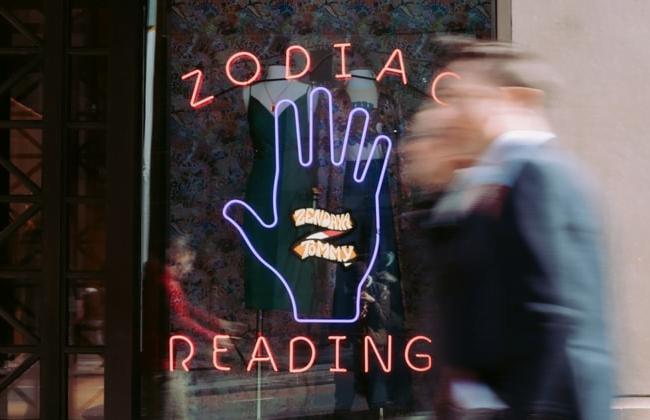 zodiac sign interior design